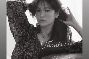 Động thái lạ của Song Hye Kyo sau nghi vấn vượt quá ranh giới với Yoo Ah In